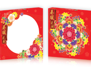 Chinese New Year Gummy