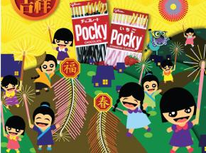 Glico Festive Pack 2011