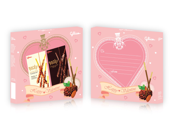Glico Valentine Day Pack