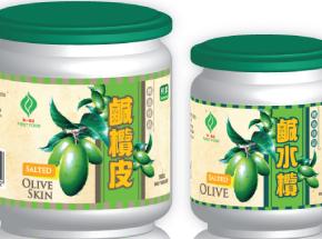 Salted Olive