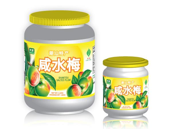 Shantou Salted Plum